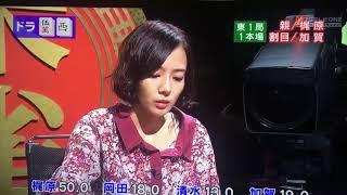 【麻雀 九蓮宝燈】岡田紗佳われめDEポン史上初の九蓮宝燈