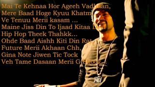 BOHEMIA - Lyrics of 'Desi Hip Hop Freestyle'