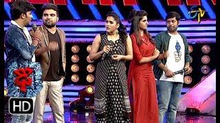 Intro   Dhee 10   20th June 2018   ETV Telugu