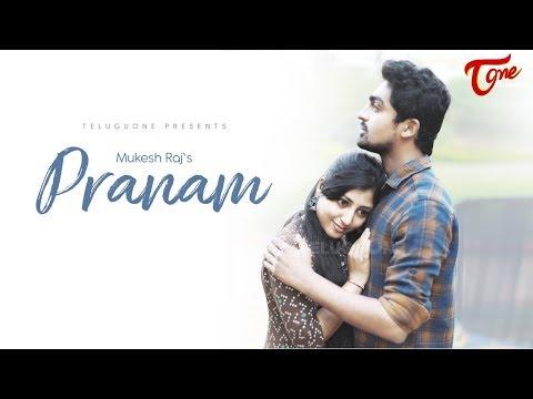 Latest Telugu Short Film 2020 - Pranam
