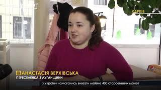 Правда тижня на ПравдаТут за 27.01.19
