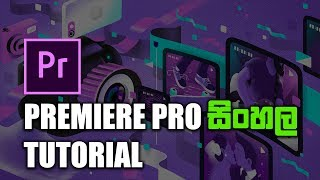 Smooth ZOOM transition [After Effects Sinhala Lesson 7