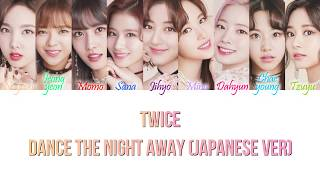 TWICE (トゥワイス)   Dance The Night Away (Japanese Version) KanRomEng Color Coded Lyrics