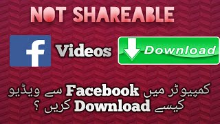 Facebook Private Video Downloader at Next New Now Vblog