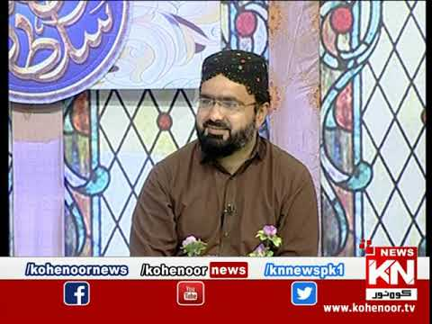 Ramadan Sultan Sehar Transmission 04 May 2021 | Kohenoor News Pakistan