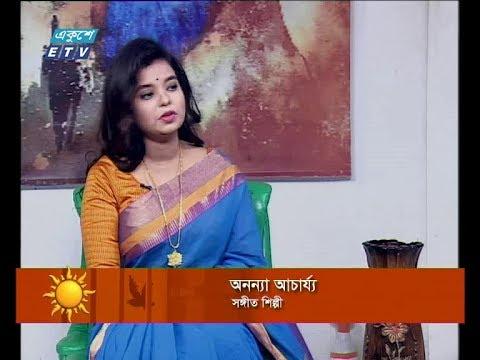 একুশের সকাল, উপস্থাপক: সেজুঁতি বিনতে রশিদ,১৭ জুলাই ২০১৯