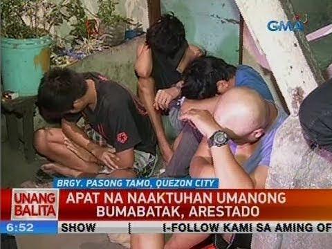 [GMA]  UB: Apat na naaktuhan umanong bumabatak, arestado