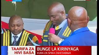 Bunge la Kirinyaga: Kuhesabiwa kwa kura za spika