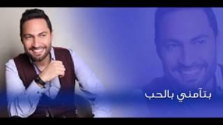 مازيكا Fady Harb - Bet'amni Bel Hobb فادي حرب - بتآمني بالحب تحميل MP3