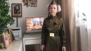 исполняет Панова София 9 лет, Оренбург