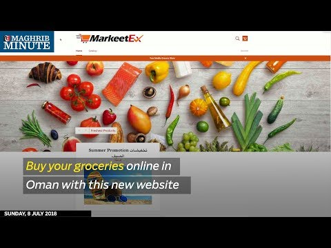 Buy your groceries online in Oman with this new website