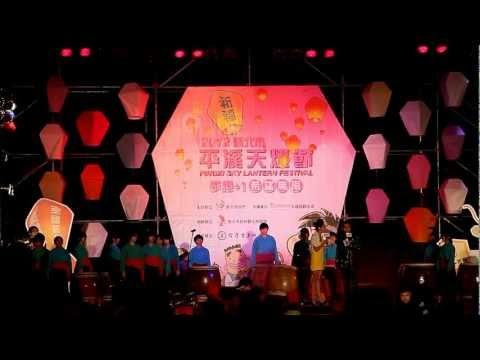 פסטיבל האורות בטייוואן - מקסים!