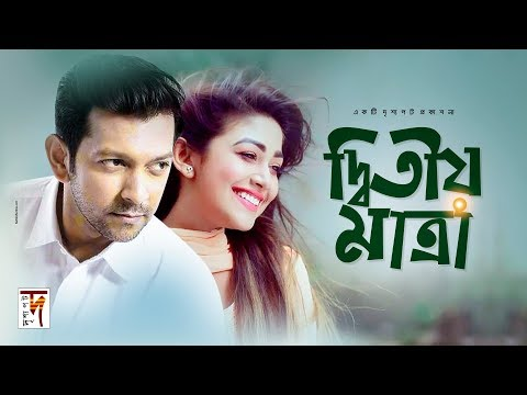 Bangla Natok | Ditio Matra | ft Tahsan, Asha, Bipasha