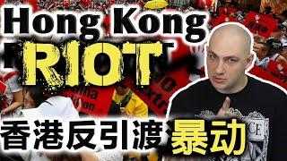 ❌ Hong Kong Riots