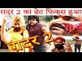 ग़दर 2 का डेट फिक्स हुआ   Pawan Singh_Sunny Deol   Fix the date of Ghadar 2.