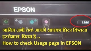 how to check ink level in epson l220 printer - Thủ thuật máy tính