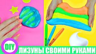DIY  ЛИЗУН МЕНЯЮЩИЙ ЦВЕТ/ИЗ МАРКЕРОВ И ПЕНЫ/ COLOR-CHANGING SLIME/Fluffy Slime with Shaving Cream