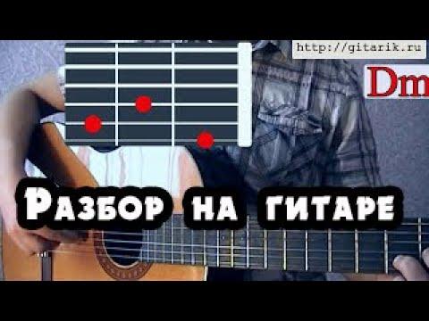 Песня с юмора фм по счастье