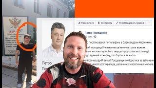 Как стать гepoем для Укpaины