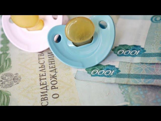 По 10 000 рублей за ребёнка