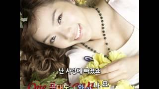 """배슬기(Bae Seul Ki) Single「One For Love」- """"난 사랑에 빠졌죠"""" (가사포함)"""