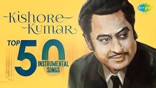 Top 50 songs of Kishore Kumar | Instrumental  |
