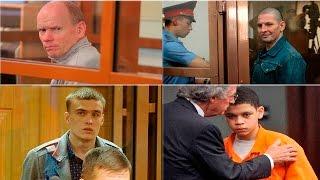 Смотреть онлайн Реакция преступников на пожизненное заключение