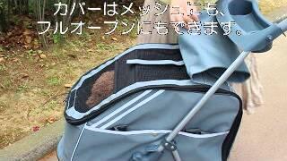 ユーロスタイル 1台3役 ペットストローラー hb1219
