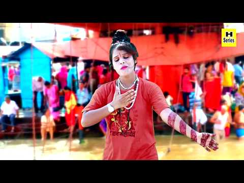Download Me To Haridwar Kojaun New Bhola Song 2018 Singer Netu Tomar