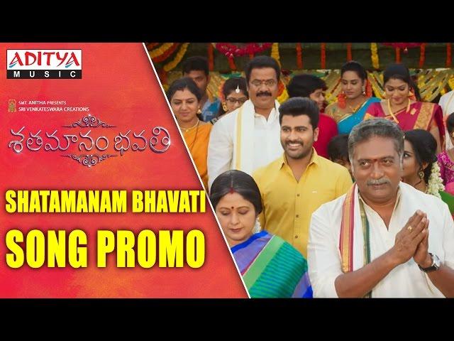 Shatamanam Bhavati Title Video Song Promo | Sharwanand, Anupama