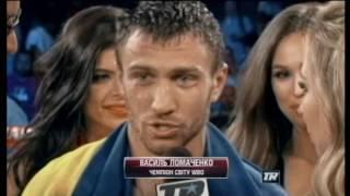 Большой бокс с Василием Ломаченко и Александром Усиком - Интер