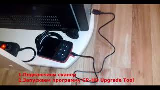 Launch Creader 6 - Активация и обновления ПО