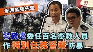 香港局勢動盪不安!港民上街爭取五大訴求