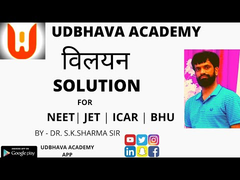 chemistry topic:-solution for NEET | JET | ICAR | XI,XII, FOUNDATION | CBSE | RBSE |
