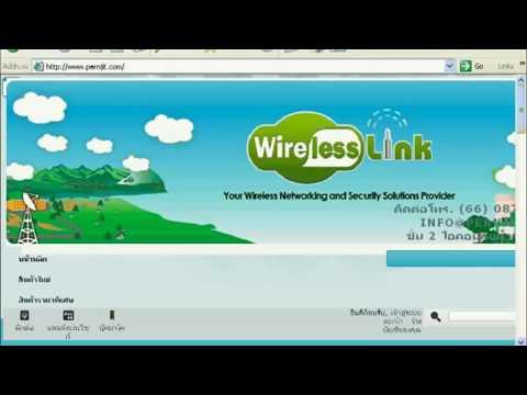 Mini ISP Demo With Mikrotik PPPoE and Hotspot + DMA Softlab