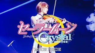 バイオリニスト ayasa