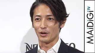 玉木宏、お互い多忙で「新婚生活を味わうことなく…」