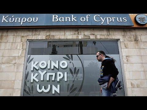 Η Κύπρος μετά το Μνημόνιο και τα Wikileaks – economy