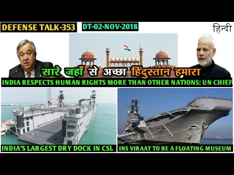 Indian Defence News:INS Viraat to be a Museum,Ak-103 deal by Dec,Largest Dry Dock of India,Cheeta