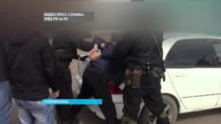 В Стерлитамаке полицейские задержали трёх предполагаемых наркоторговцев