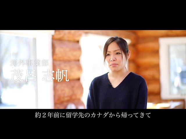 予約センター リクルート動画【クリエイティブリゾート】
