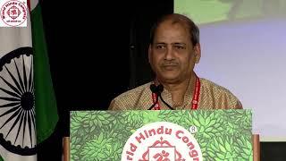 WHC 2022 Announcement by Shri Susheel Saraff @ WHC 2018
