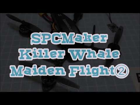 SPCMaker Killer Whale Maiden Flight②