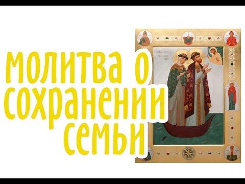 Молитва о замужестве богородицы