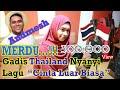 Download Lagu Andmesh - Cinta Luar Biasa Indonesia-Thailand Version by Suhainee Mp3 Free
