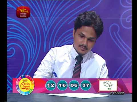 2018-04-01|Draw No-2274 |Lagna Wasana