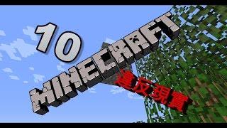 卡達九唔搭八 Vol 3 Minecraft 1.10十大違反現實(個人吹水,不喜勿怒)