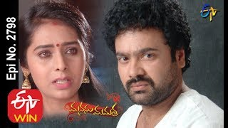 #ManasuMamata #TeluguSerial #ETVWin Sindhu weeps over Srinu's absence. Rasool offers Srinu to join his gang. Narendra discusses Srinu's case with the lawyer. To watch your ETV all channel's programmes any where any time Download ETV Win App for both Android & IOS: https://f66tr.app.goo.gl/apps  ETV Telugu(Youtube) - http://bit.ly/2QR0yu9   Facebook - http://bit.ly/2L2GYYh  ETV Jabardasth(Youtube) - http://bit.ly/35xdqtu  ETV Dhee(Youtube) - http://bit.ly/2Ok8zWF  ETV Plus India(Youtube) - http://bit.ly/2OlEAOg Facebook - http://bit.ly/2DudC0t  ETV Abhiruchi(Youtube) - http://bit.ly/2OkEtTb Facebook - http://bit.ly/2OSrIhv  ETV Life(Youtube) - http://bit.ly/2OiKAY6 Facebook - http://bit.ly/34tiqzk  ETV Telangana(Youtube) - http://bit.ly/33nRaAK Facebook - http://bit.ly/37GkVQF  ETV Andhra Pradesh(Youtube) - http://bit.ly/2OKARZz Facebook - http://bit.ly/2R0vs3k  ► Like us on Facebook : https://www.facebook.com/etvwin ► Follow us on Instagram : https://www.instagram.com/etv_win/ ► Follow us on Twitter : https://twitter.com/ETV__Win ► Visit Website : https://www.etvwin.com/ ► Pin us on Pinterest: https://in.pinterest.com/etv_win/