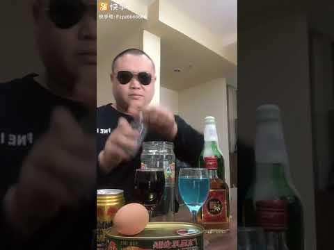 Бухающий китаец, уровень - бог!