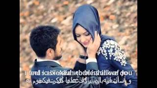 Maher Zain   For The Rest Of My Life مترجمة